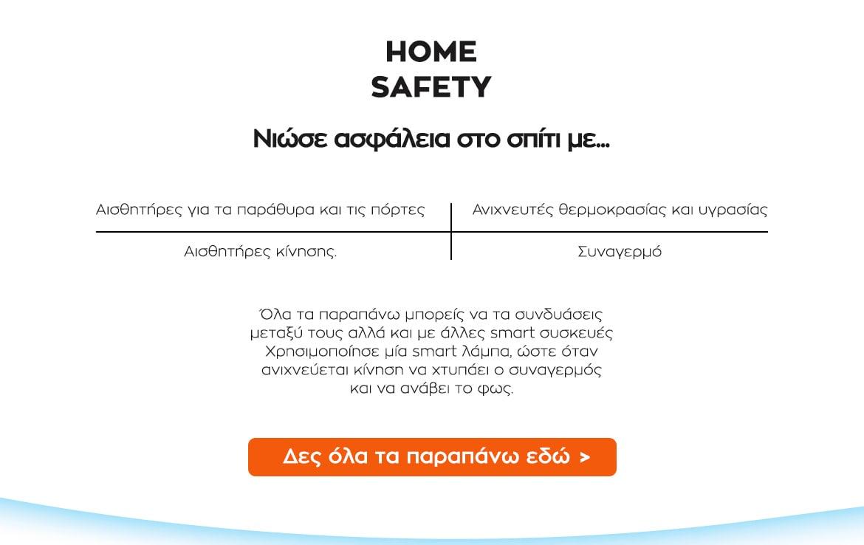 07_safety