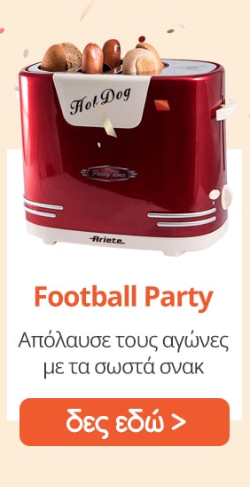 6_FootballParty
