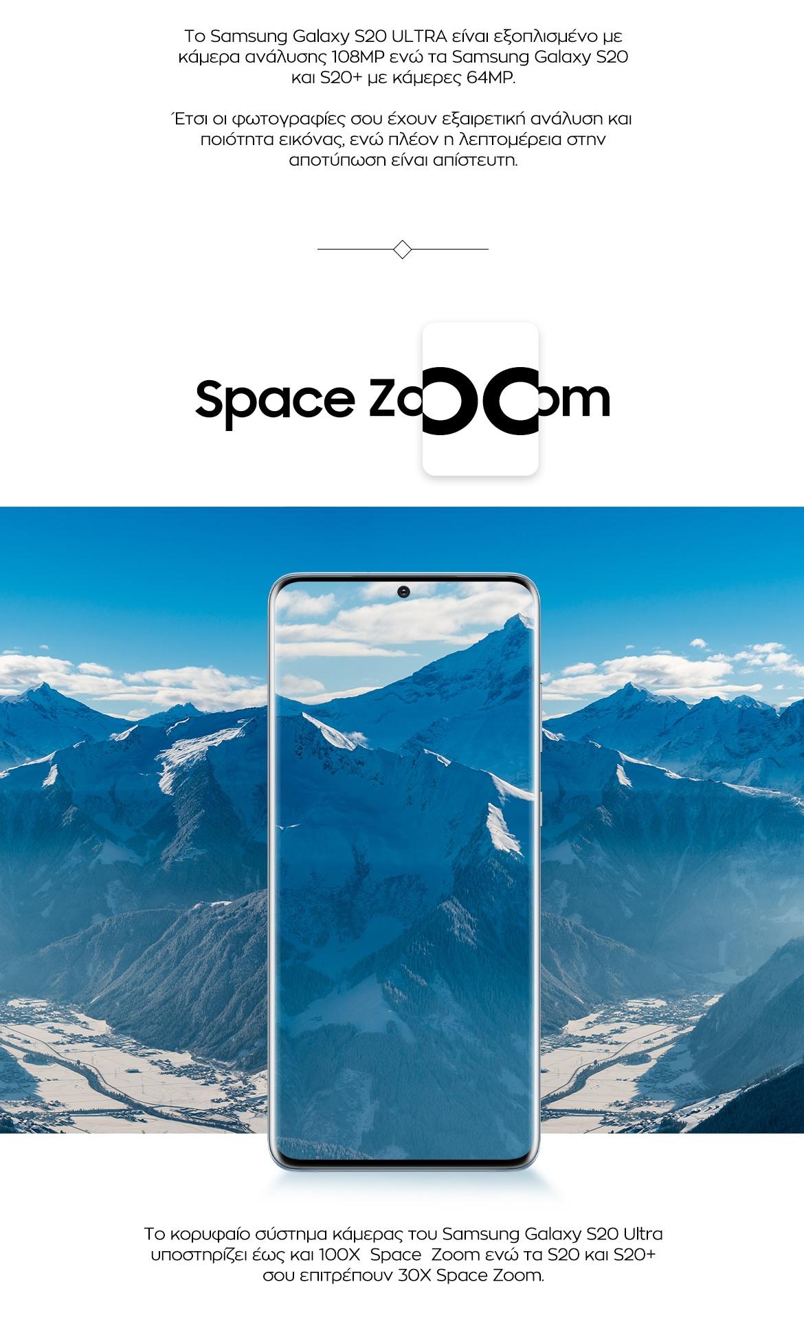 Samsung Galaxy S20 Space Zoom