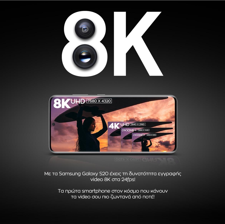 Samsung Galaxy S20 8K video