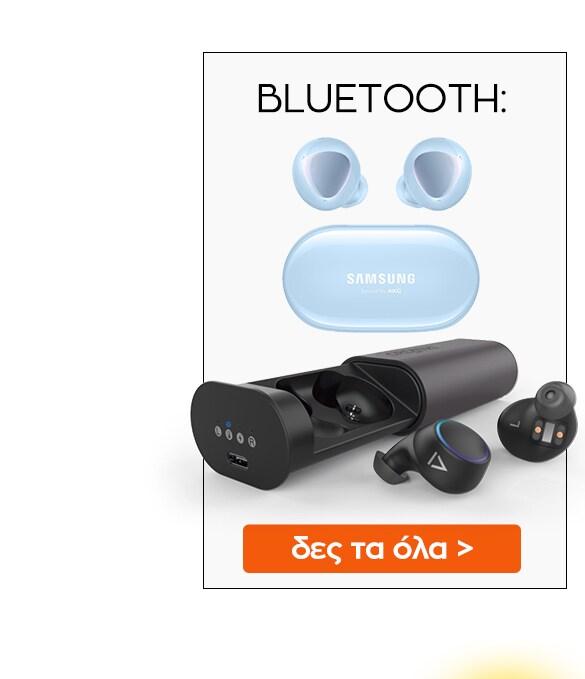 Samsung Galaxy S20 Bluetooth