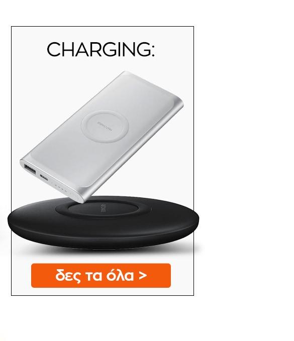 Samsung Galaxy S20 Charging