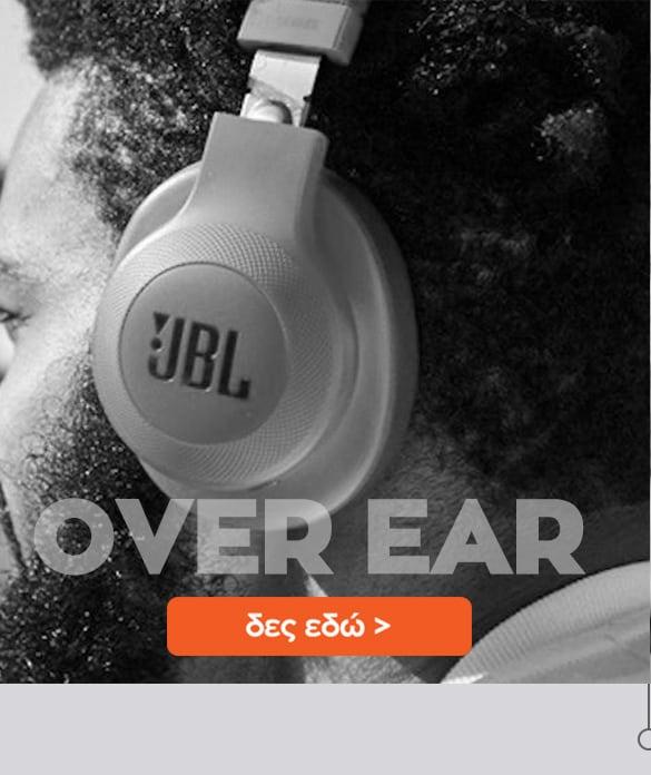 07_over_ear
