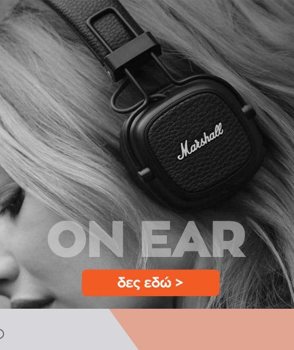 07_on_ear