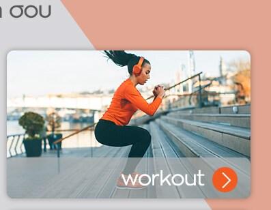 09_workout