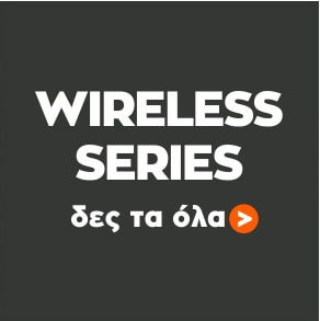 07_wireless_series