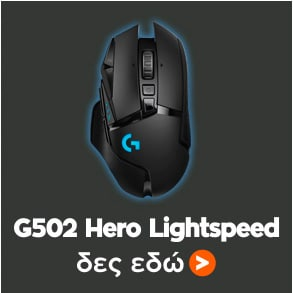 010_Hero_Mouse_Lightspeed