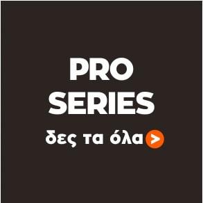 014_pro_series