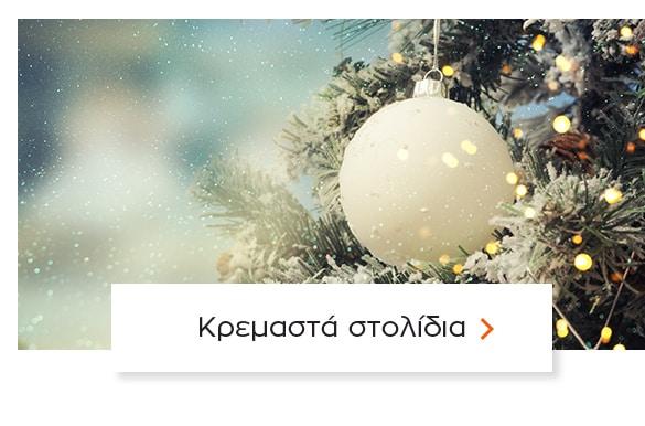 04_stolidia