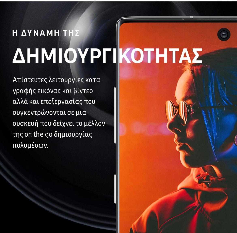 01_SamsungNote10preorder
