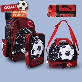 τσάντες Football