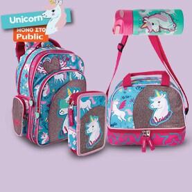 αποκλειστικές τσάντες Unicorn