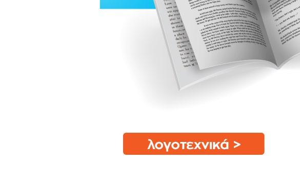 02_logotexnika_Vivlia_2019