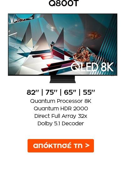 Samsung QLED Q800T