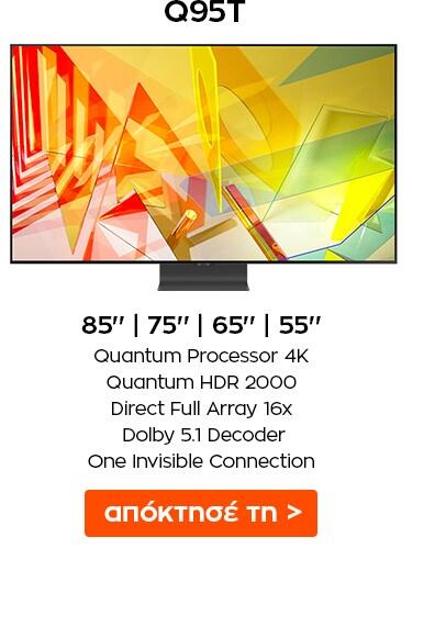 Samsung QLED Q95T