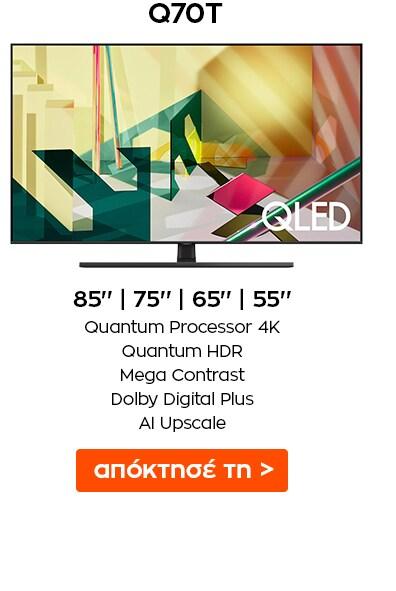 Samsung QLED Q70T
