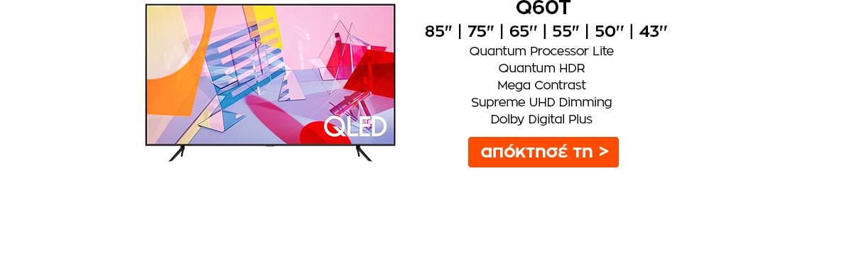 Samsung QLED Q60T