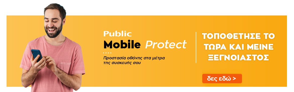 Mobile Protect