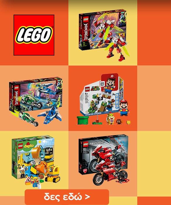 02_LEGO-TOYS