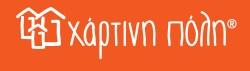 Λογότυπο Χάρτινη πόλη