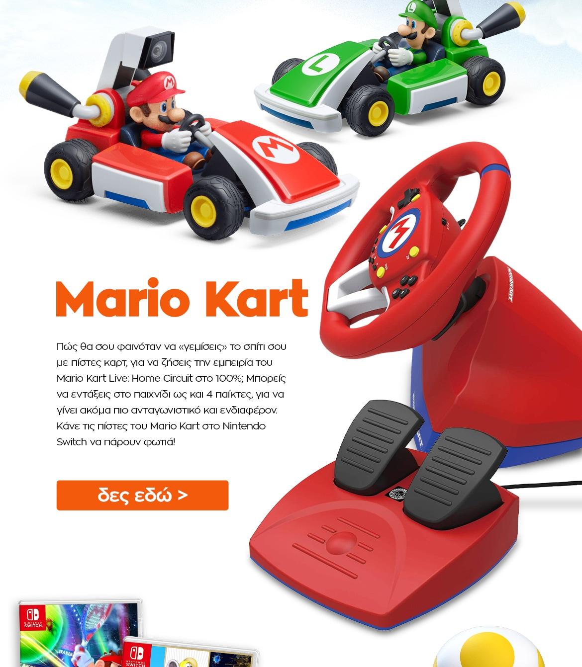 Mario kart Live