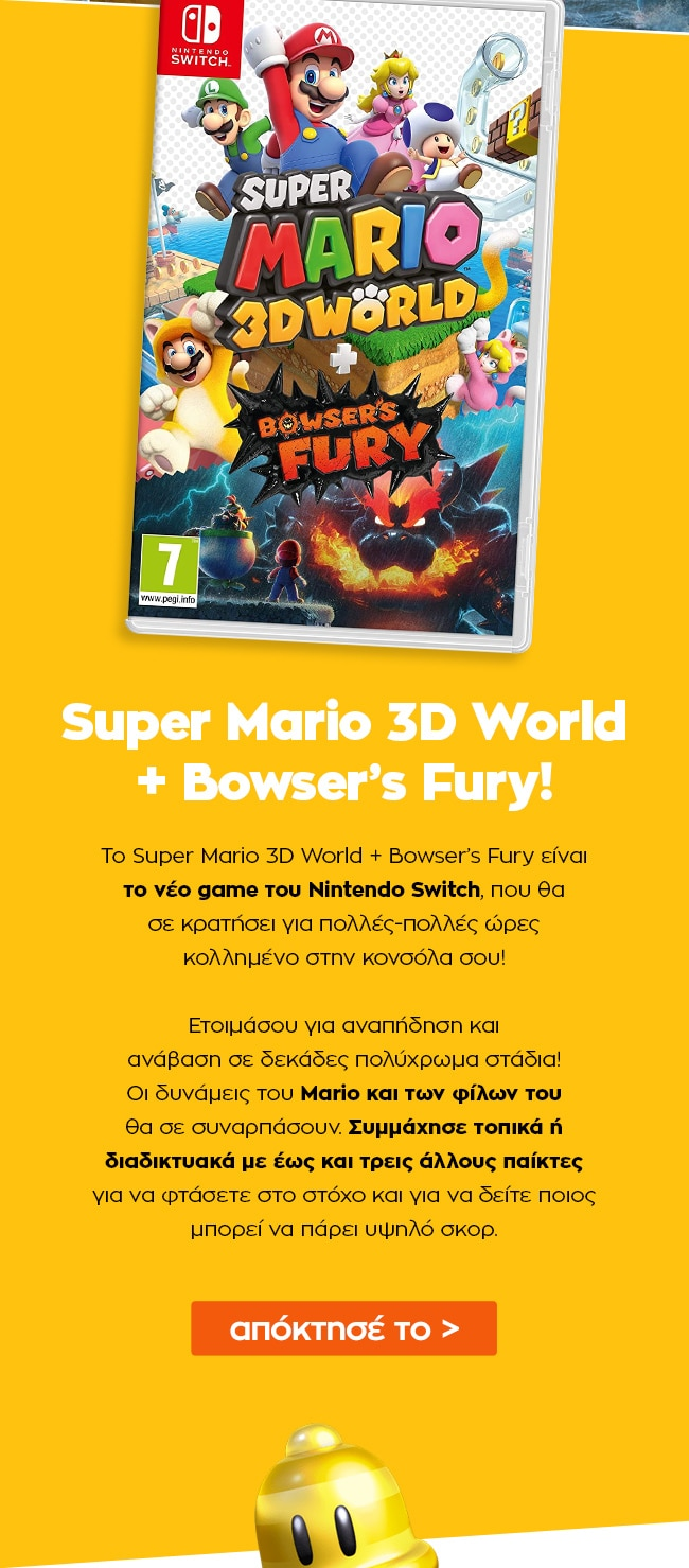 Super Mario 3D World + Bowser's Fury!