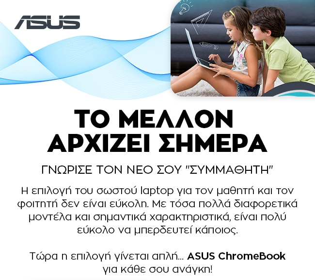 ASUS Chromebook Flip C214 - Το μέλλον αρχίζει σήμερα