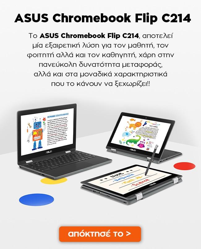 Απόκτησε το ASUS Chromebook Flip C214