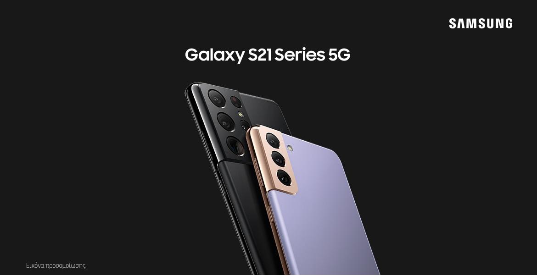 Tα νέα Samsung Galaxy S21 Series 5G έφτασαν στο Public!