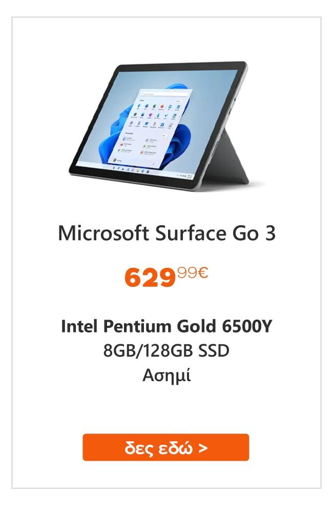 δες laptops με δυνατότητα αναβάθμισης