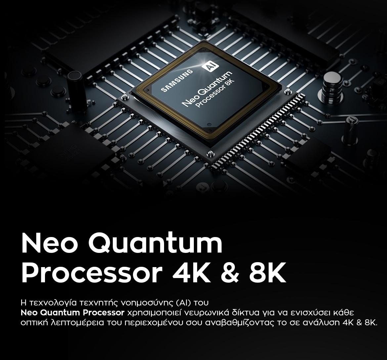 Neo Quantum Processor 4K & 8K