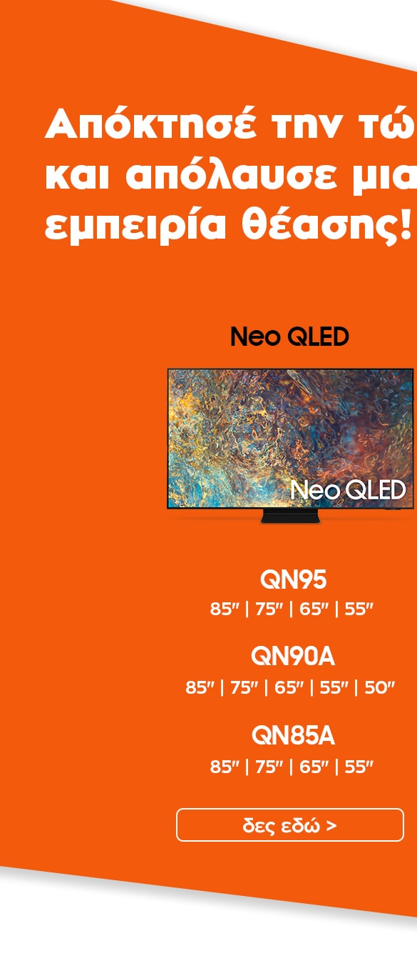 Neo QLED