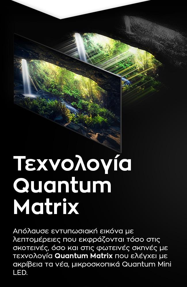 Quantum Matrix Technology Pro
