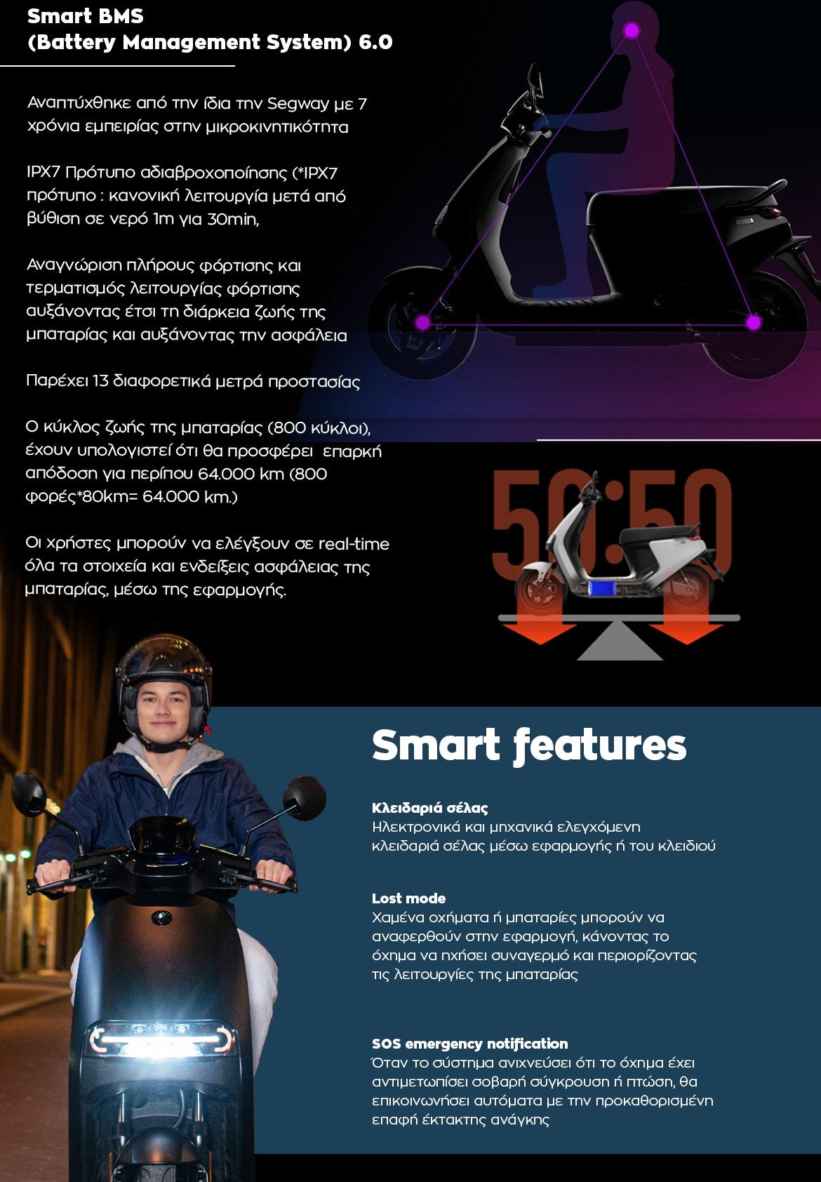 Smart BMS (Battery Management System) - Smart features