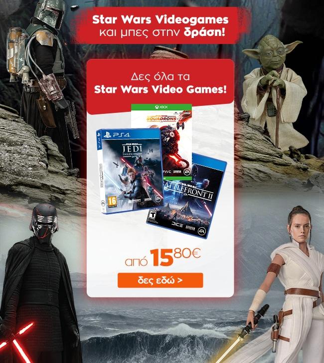 Δες όλα τα Star Wars Video Games!