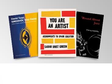 βιβλία για τέχνες