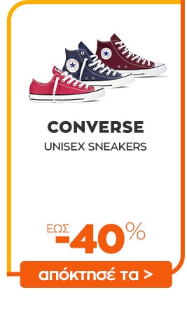 19_CONVERSE_sneakers
