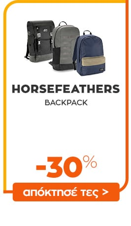 20_HORSEFEATHERS_backpack