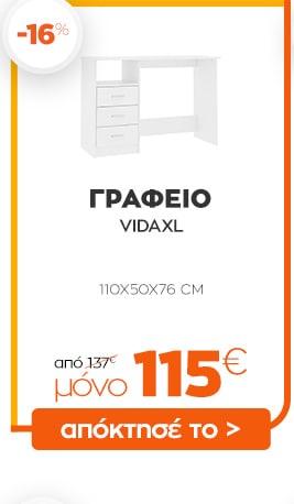01_VIDAXL_desk
