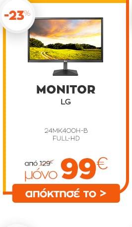 02_LG_monitor