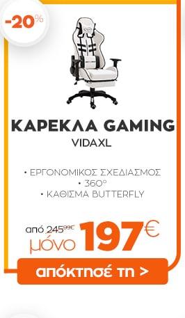 05_VIDAXL_gaming_chair