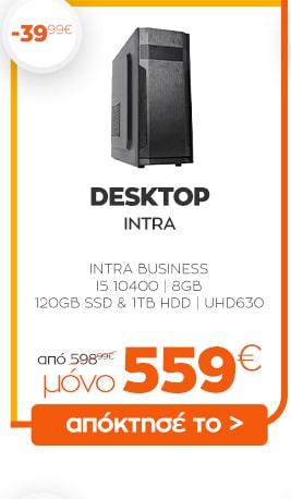 07_INTRA_desktop