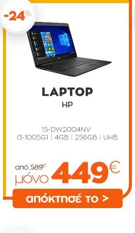 08_HP_laptop