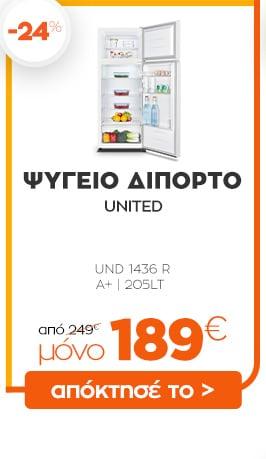 11_UNITED_fridge