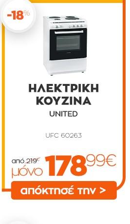 12_UNITED_oven