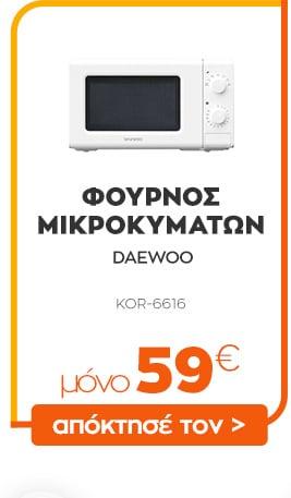 13_DAEWOO_microwave