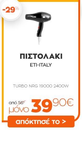 20_ETI_ITALY_hair_dryer