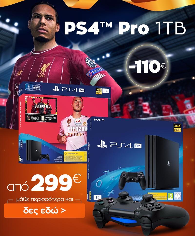 05_PS4_Pro_1TB