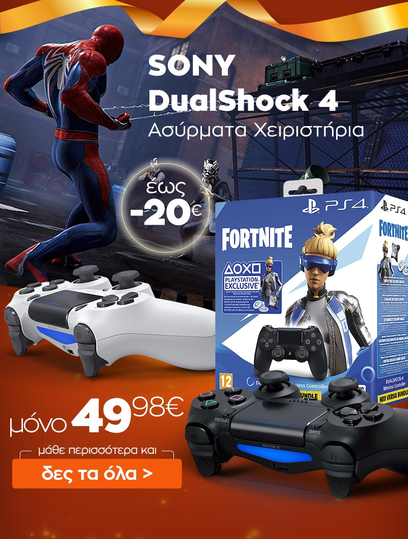 09_PS4_Controllers
