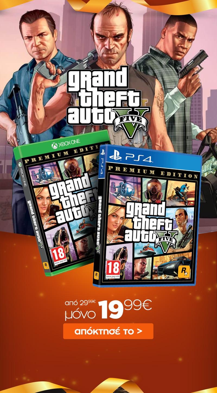 08_GTA_Five_PS4_XBOX